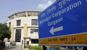 municipal-corporation-gurgaon-office