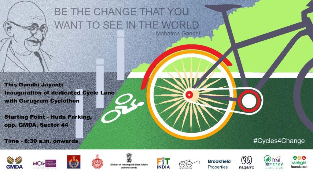 cycle track gurgaon